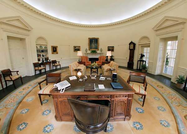 carpet oval office inspirational bush the oval office history white house museum