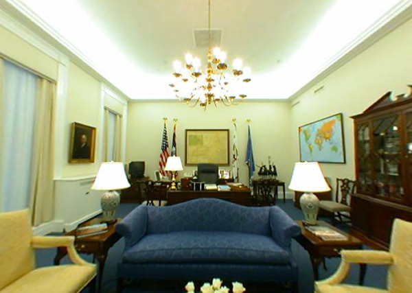 Office of The Vice President Logo Vice-president's Office Circa
